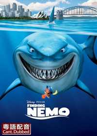 HD Finding Nemo (Cant)