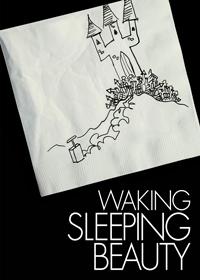 喚醒睡公主