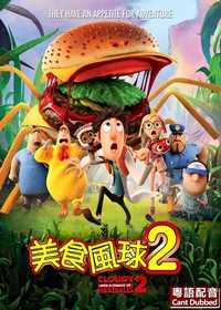 Cloudy with a Chance of Meatballs 2 (Can)