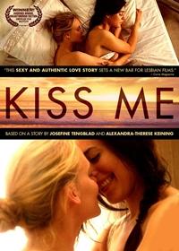 在每一次心跳,吻我