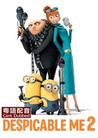 Despicable Me 2 (Cant)