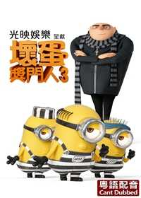 Despicable Me 3 (Cant)