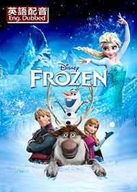 Frozen (Eng)