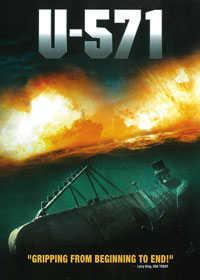 U-571風暴