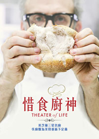Theater of Life (FHD)