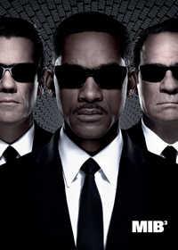 黑超特警組3