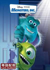 Monsters, Inc. (Cant)