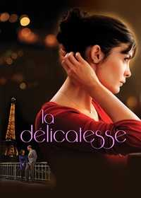 HD 一吻巴黎