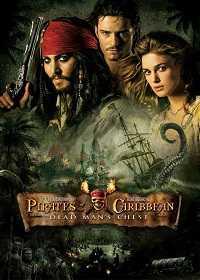 HD 加勒比海盜:決戰魔盜王