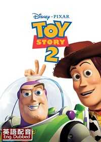 Toy Story 2 (Eng)