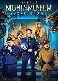 翻生侏羅館3:古墓的秘密