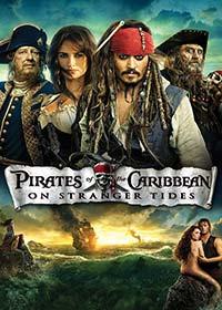 加勒比海盜 : 魔盜狂潮