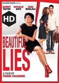 HD 愛美麗的謊言