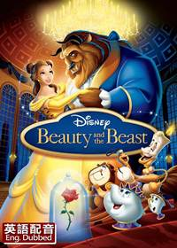 HD Beauty and the Beast (Eng)