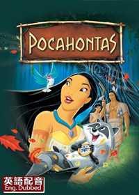 Pocahontas (Eng)