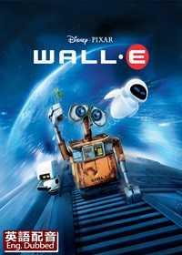 HD WALL-E (Eng)
