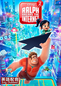 Ralph Breaks The Internet (Eng) (X-Spatial Edition)
