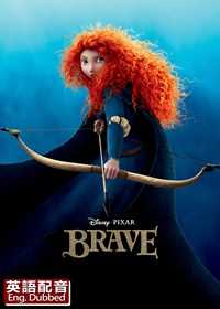 HD Brave (Eng)
