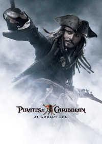 加勒比海盜:魔盜王終極之戰