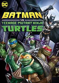 蝙蝠俠對少年忍者龜 (X-Spatial Edition)