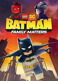 樂高DC: 蝙蝠俠: 全面集結 (X-Spatial Edition)