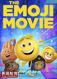 Emoji大冒險 (英語)