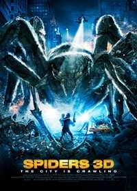 外星蜘蛛襲地球